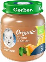Gerber пюре Органик груша и банан,6+ мес, 125 гр