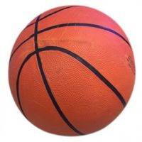 Мяч Баскетбол HEADSTART