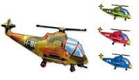 купить Вертолет в Кишинёве
