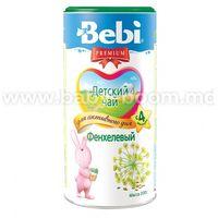 Bebi Фенхелевый детский чай (4+) 200 гр.
