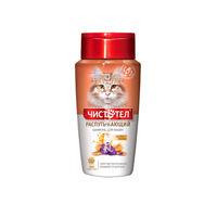 Chistotel șamponului pentru pisicii facilitează pieptănarea