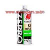 купить IDEMITSU ZEPRO ECOMEDALIST SN/GF-5 0W20(0W-20) 1L в Кишинёве