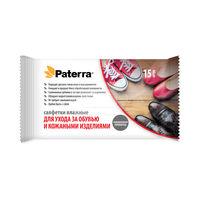 Салфетки влажные для ухода за обувью и кожаными изделиями Paterra