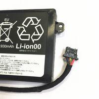 купить Battery Thinkpad X240s X250 X260 X270 T440S T450S T460 45N1108 45N1773 11.4V 1910mAh Black Original в Кишинёве