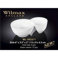 Салатница WILMAX WL-992571