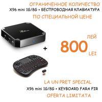 X96 mini. 1 Гб / 8 Гб + Беспроводная клавиатура /Многофункциональная Смарт ТВ приставка/