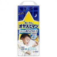 Ночные подгузники-трусики для мальчиков Moony BIG (13-28 кг) 22 шт