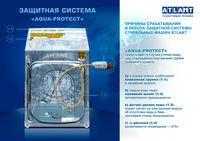 Maşina de spălat rufe Atlant СМА 70C1010-10