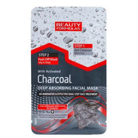 Маска для лица Beauty Formulas  Dual Step 150 мл,