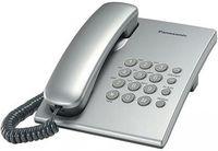 Panasonic KX-TS2350 UAS Silver