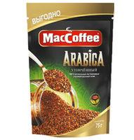 MacCoffee ARABICA 75g