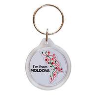 купить Брелок круглый пластиковый – I'm from Moldova в Кишинёве