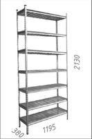 купить Стеллаж оцинкованный металлический Gama Box 1195Wx380Dx2130H мм, 7 полки/МРВ в Кишинёве