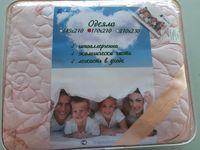 купить Одеяло 170*210 ранфорс в Кишинёве