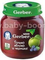 """Gerber Пюре """"Яблоко-черника"""" 130 гр. (5+)"""