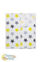Пеленка байковая (100х80 см) желтые/серые звезды