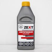 Жидкость охлаждающая ZEXT (-38) 0.85 кг. (жёлтый), Z1 Y38