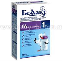 Беллакт Гипоаллергенный 1+ 0-6 350 г(19011000)