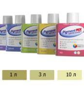 Pigment MIX 23 оливковый