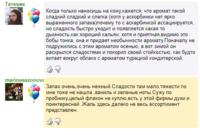 """купить Hala """"Бабочка"""" в Кишинёве"""