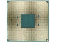 Процессор AMD Ryzen 5 3600 (3,6-4,2 ГГц, 6C / 12T, L2 3 МБ, L3 32 МБ, 7-нм, 65 Вт), Socket AM4, лоток