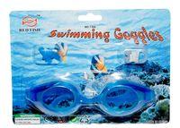 Очки для плавания N7300