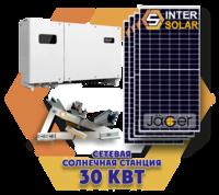 Stație solară la rețea 30 kW pentru tarif verde (3 faze, 4MPPT)