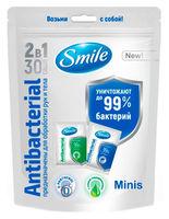 Влажные салфетки антибактериальные Smile Minis, 30 шт.