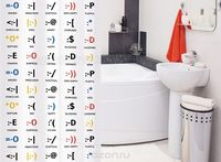 """Штора для ванной комнаты Tatkraft """"Emotions"""", 180 см х 180 см. 14787"""