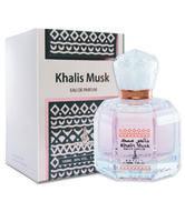 Khalis Musk | Халис Мускус
