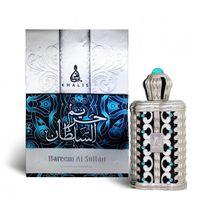 Hareem al Sultan | Харем Аль Султан