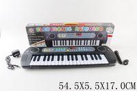 Пианино с микрофоном