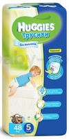 Трусики Huggies Little Walkers Boy 5 (13-17 кг.) 48 шт.