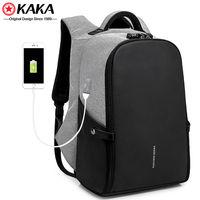 """Рюкзак-антивор KAKA-806 для ноутбука 15.6"""", c USB- портом, водонепроницаемый, чёрно-серый"""
