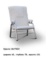 Кресло MATRIX