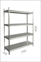 купить Стеллаж металлический с металлической плитой 1194x305x1830 мм, 4 полок /MB в Кишинёве