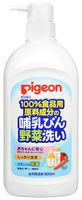 Cредство для мытья детских бутылочек, фруктов и игрушек Pigeon, 800 мл