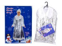 купить Костюм Снегурочки классический серебристый в Кишинёве