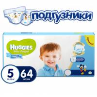 Huggies подгузники Ultra Comfort 5, для мальчиков, 12-22кг. 64шт