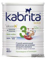 Kabrita Gold 3 смесь на основе козьего молока, 12+мес. 400г