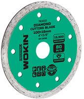 Диск алмазный сплошной  125*22.2MM (Prof) Wokin