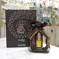 купить Najm Noir | Наджм Нуар в Кишинёве