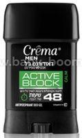 Crema Men Дезодорант-гель Calm Green (75 мл) 116681