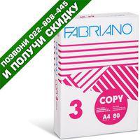 Fabriano Бумага FABRIANO Copy 3 А4, 80г/м2, 500 листов