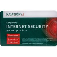 Kaspersky Internet Security, 2015 2 Devices 1 Year Renewal Card
