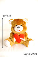 Средний мишка Митя с сердцем арт. 0-290/1