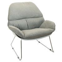 купить Мягкий пластиковый стул 805x695x865 мм, белое с серым в Кишинёве