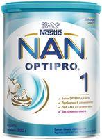 Nestle Nan 1 молочная смесь, 0+ мес. 800 г