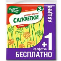 Мелочи Жизни Cалфетки Универсальные для уборки, 3 шт