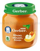 Gerber Пюре яблоко-абрикос-банан 130gr.(6+)